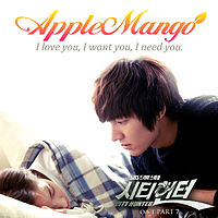 OST City Hunter Part 7 - 02 Son Han Byul - Unstoppable.mp3