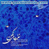 Pouran   ( Zendegi Ay Zendegi ).mp3