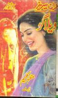 Velago - (Imran Series) by Mazhar Kaleem.pdf
