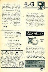 samir 0339 - 07.10.1962.cbr