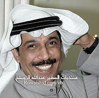 12. Abdullah Al Ruwaished - Denya Al Walah - عبدالله الرويشد - دنيا الوله.mp3