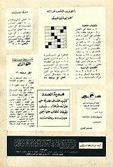 samir 0458 - 17.01.1965.cbr