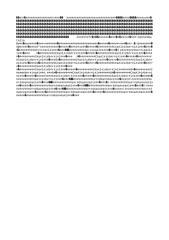 81. F-GA-CMP-REQM-REQ. DE MAT. URBANISMO-1.xls