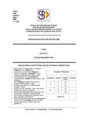 PAPER 3 TRIAL SPM SBP 2008.pdf