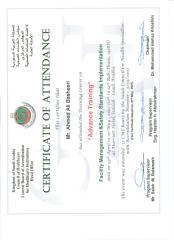 شهادة مدرب متقدمة المجلس المركزي.pdf